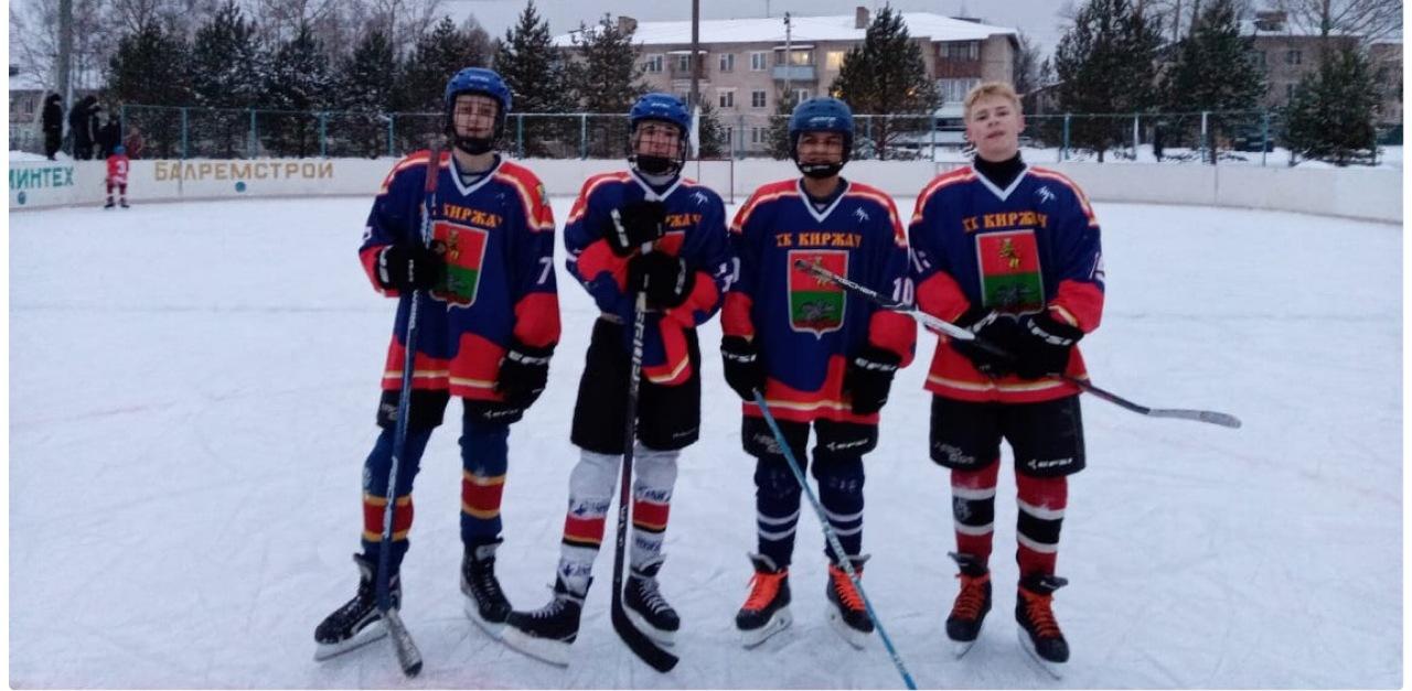 "Хоккейный турнир ""Золотая шайба"""